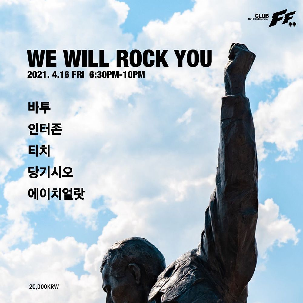 We Will Rock You Live poster