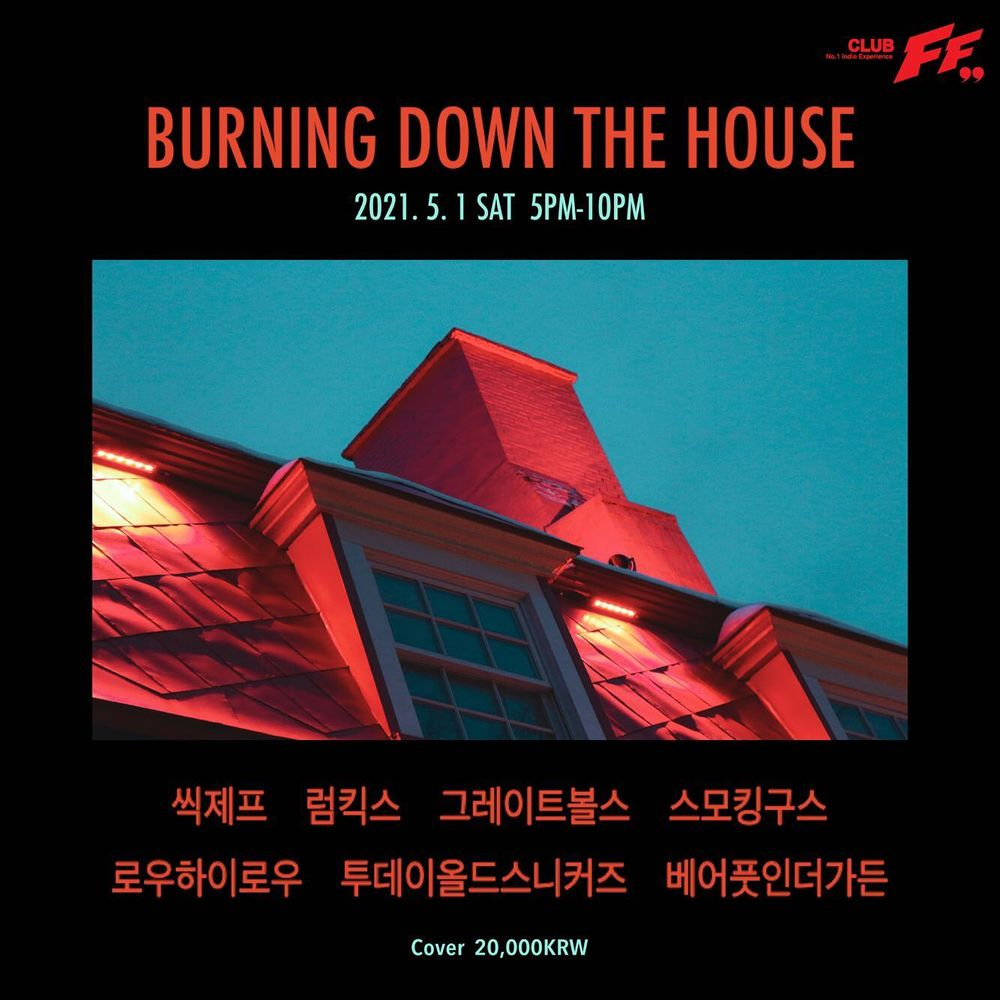 Burning Down The House Live poster