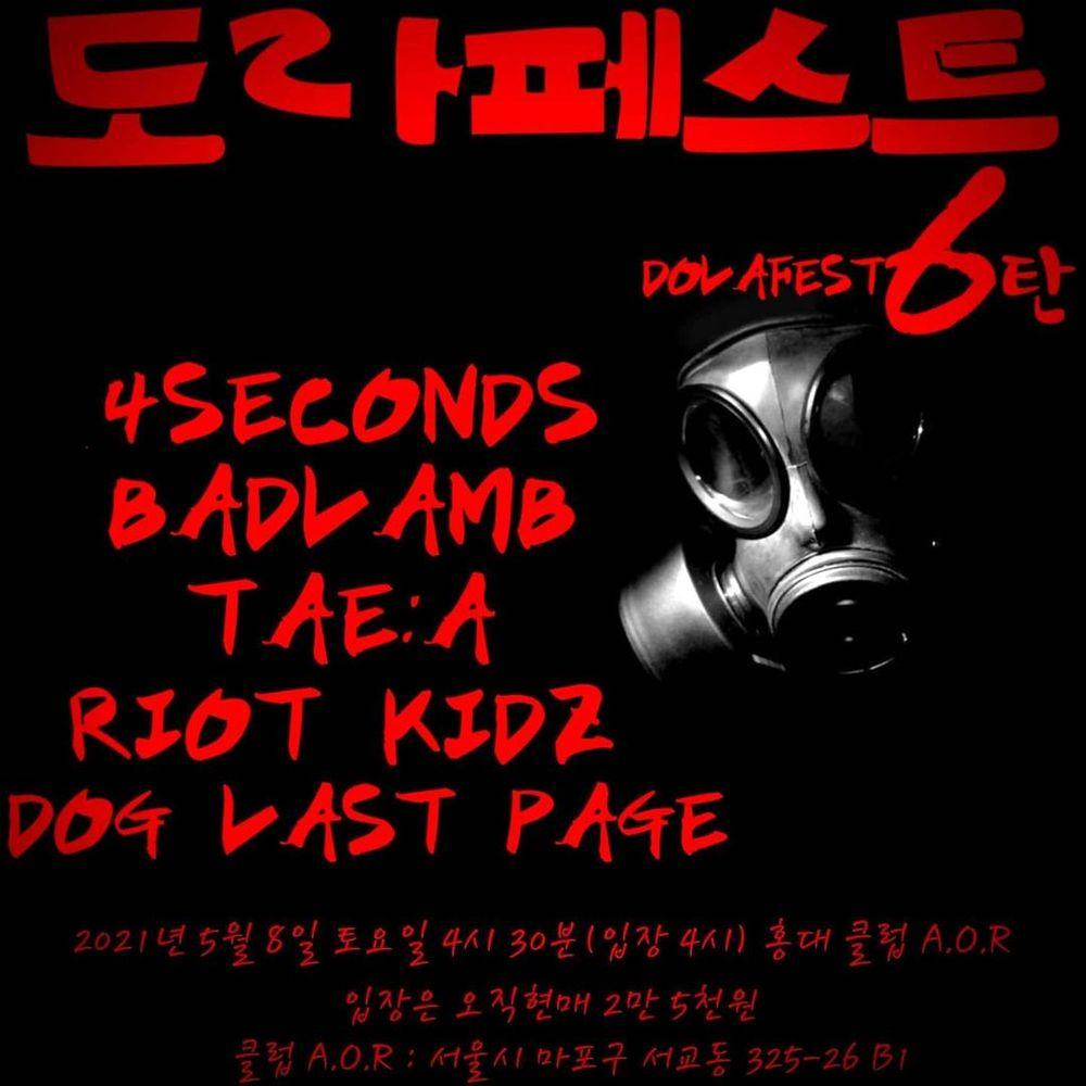 도라페스트 6탄 Live poster