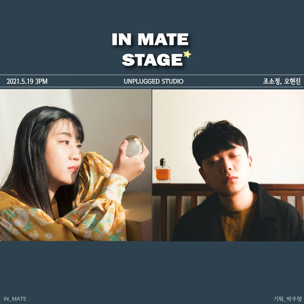 IN MATE STAGE Live poster