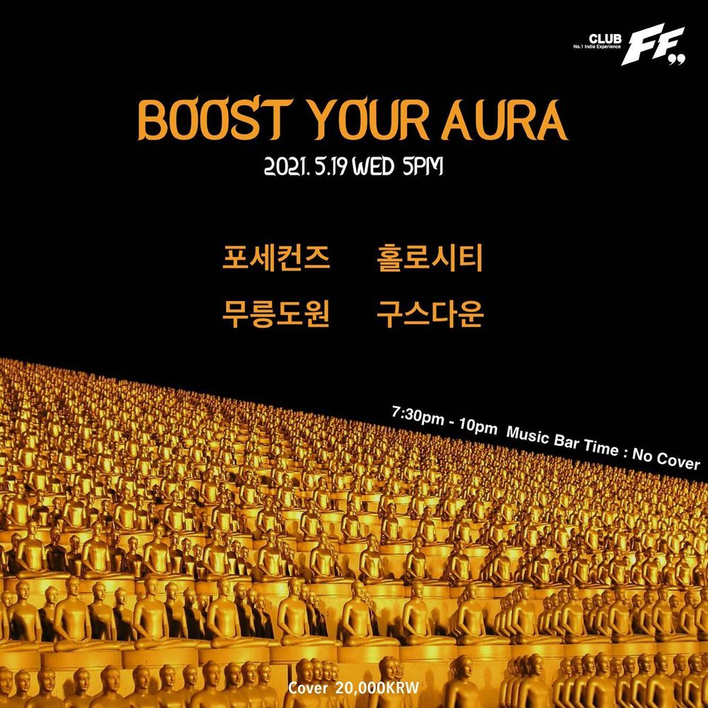 Boost Your Aura Live poster