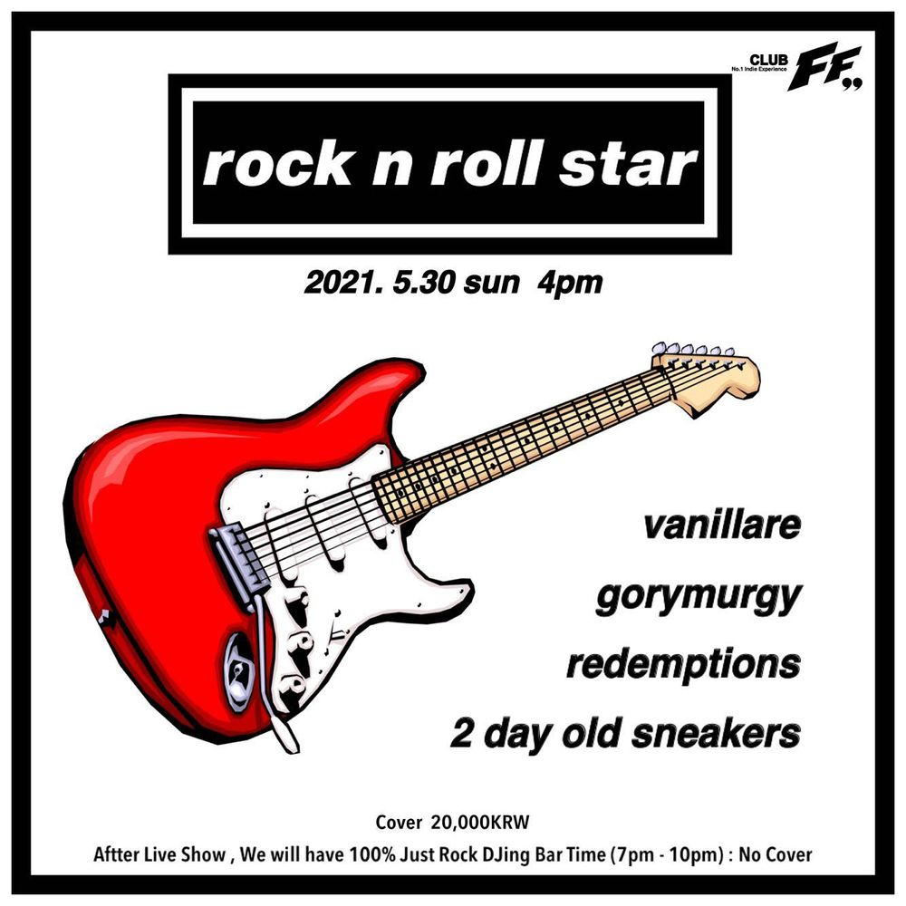 Rock N Roll Star Live poster