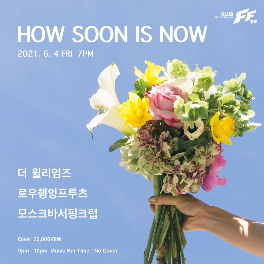 How Soon Is Now Live poster