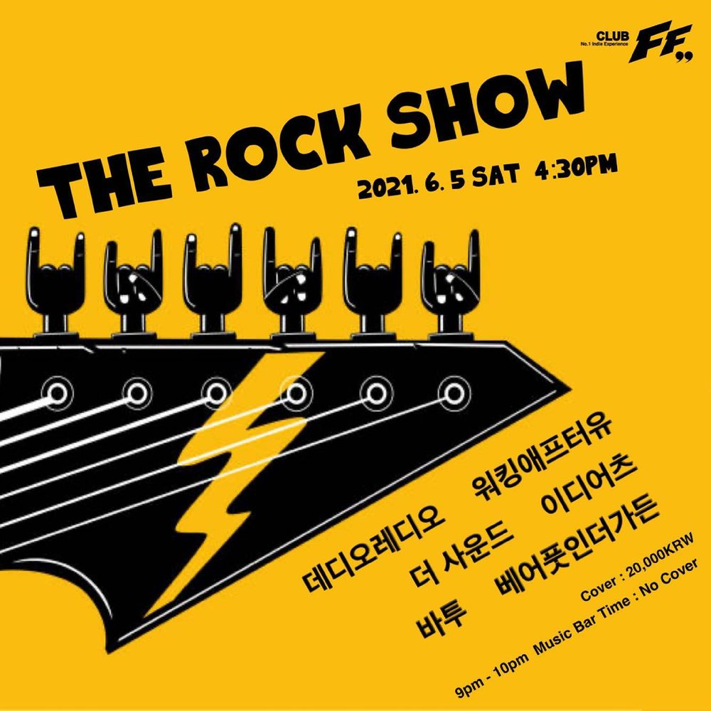 The Rock Show Live poster