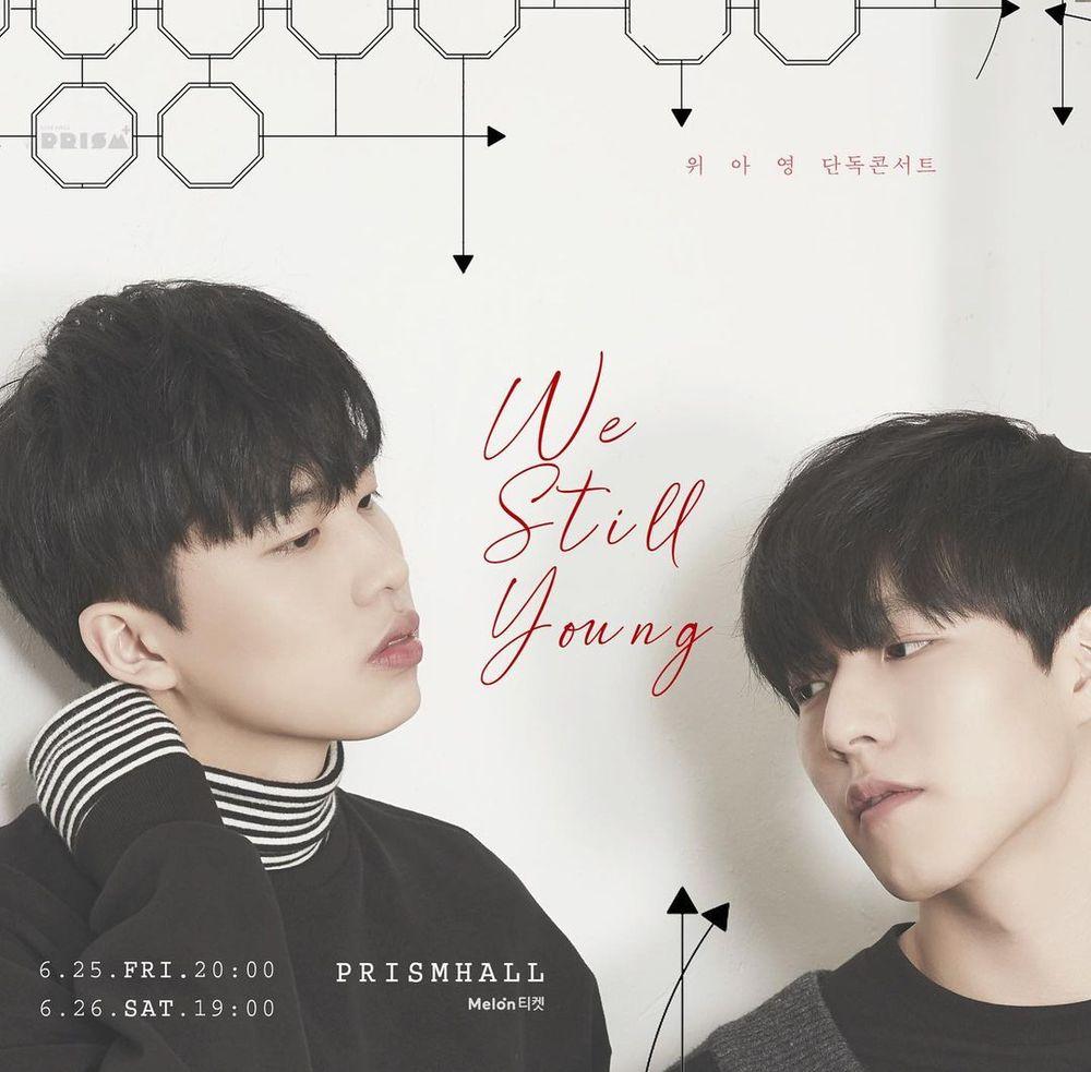 위아영 단독콘서트 : WE STILL YOUNG Live poster