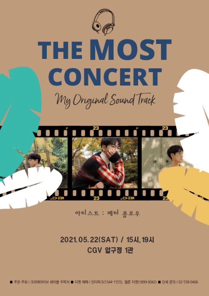 레터플로우 단독 콘서트 〈THE MOST CONCERT〉 Live poster