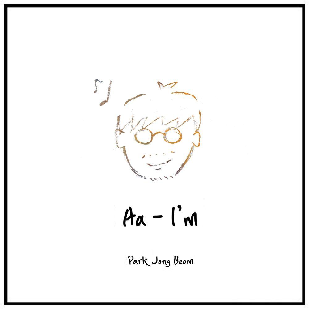 앨범 음원 Aa-I'm의 커버