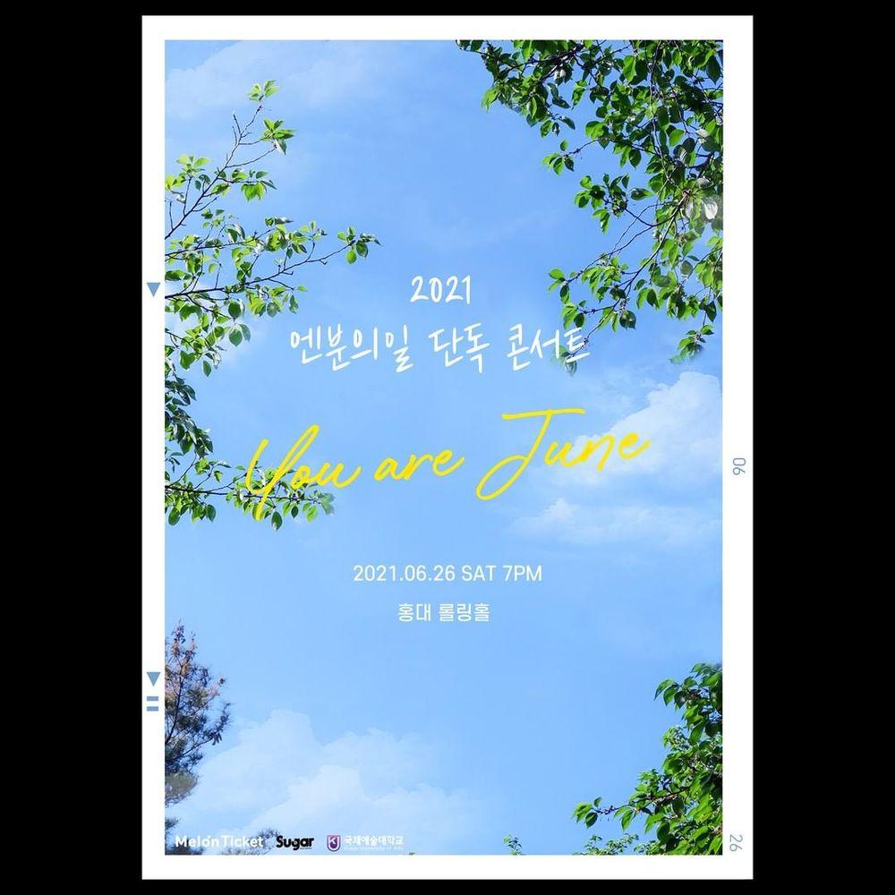 2021 엔분의일 단독공연[You are June] Live poster