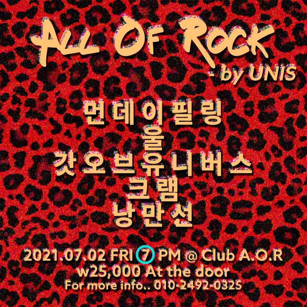 All Of Rock - by UNIS Live poster
