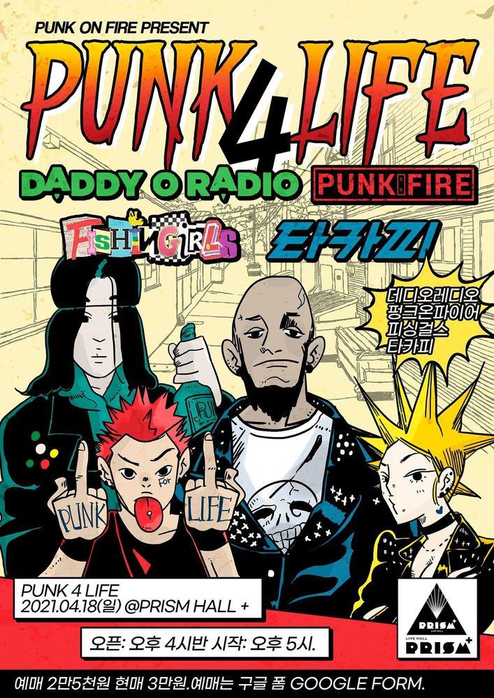 PUNK 4 LIFE Live poster