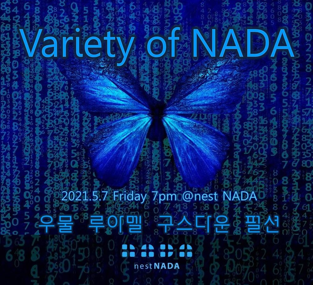 Variety of NADA Live poster