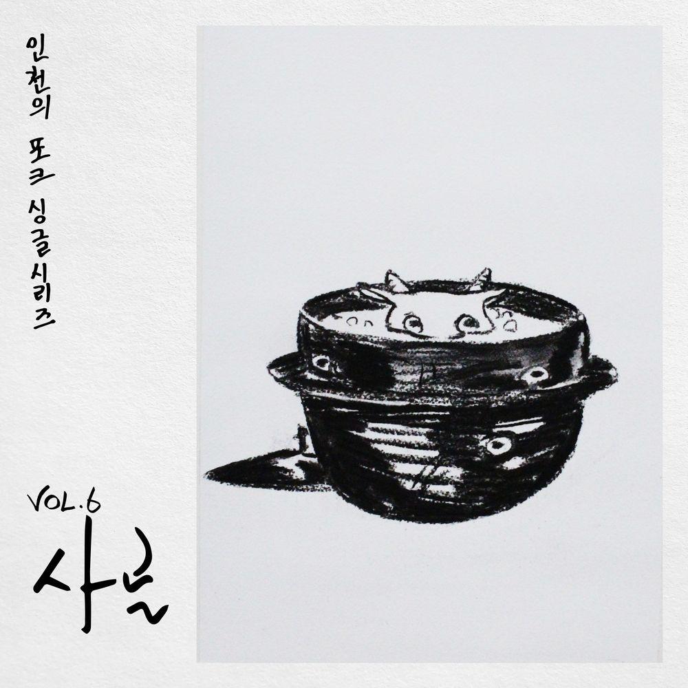 album:altText