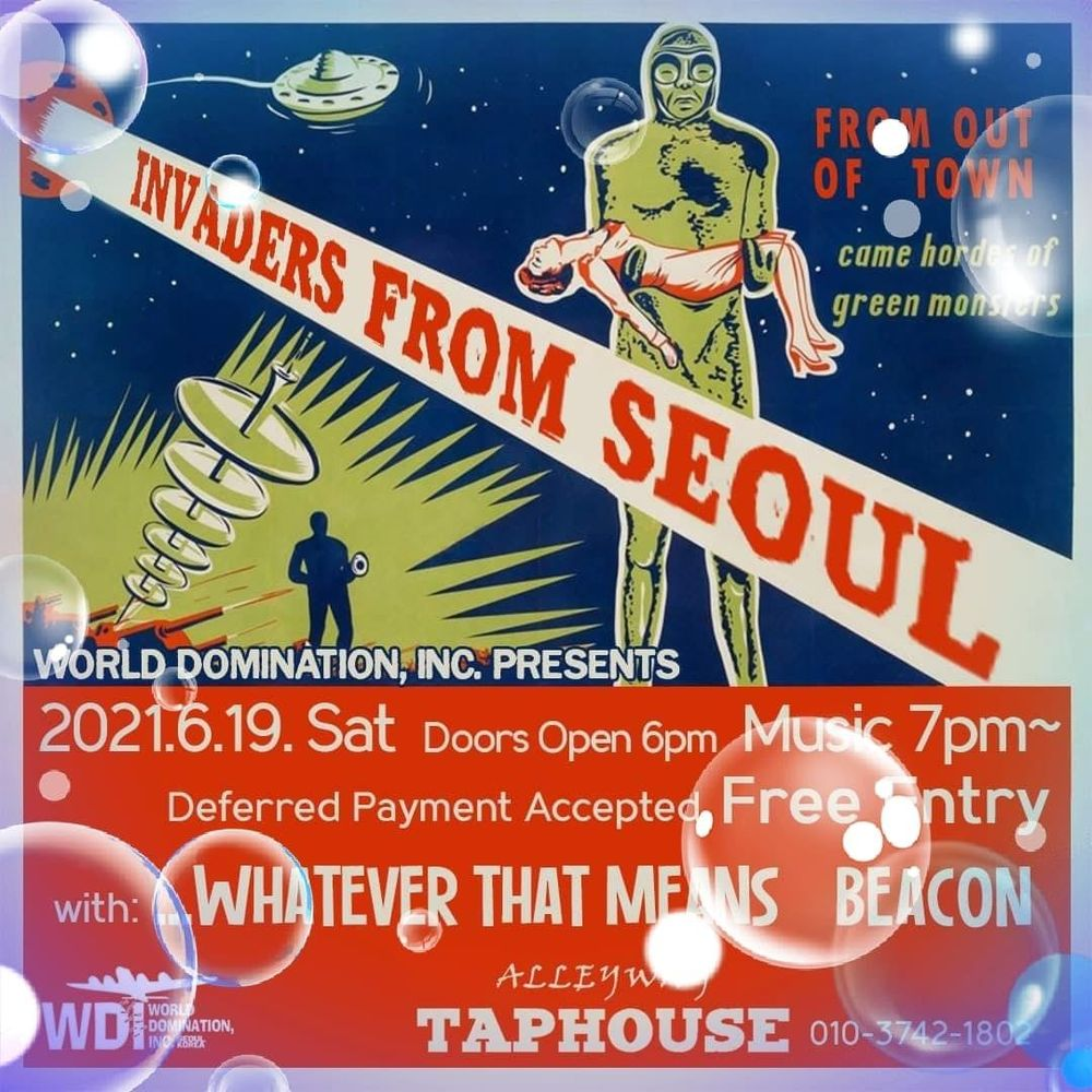 INVADERS FROM SEOUL Live poster