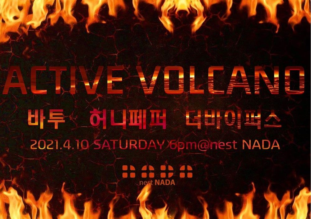 Active Volcano Live poster