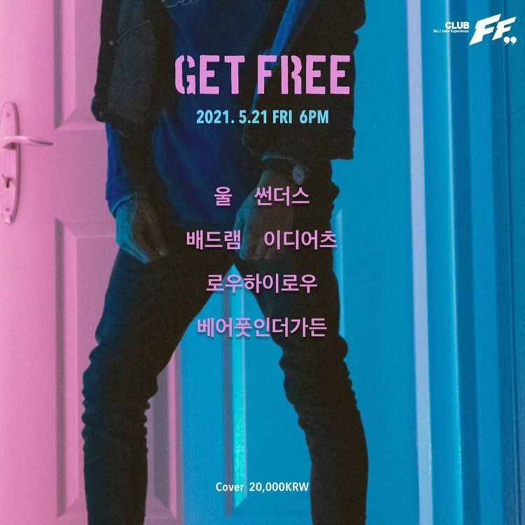 Get Free Live poster