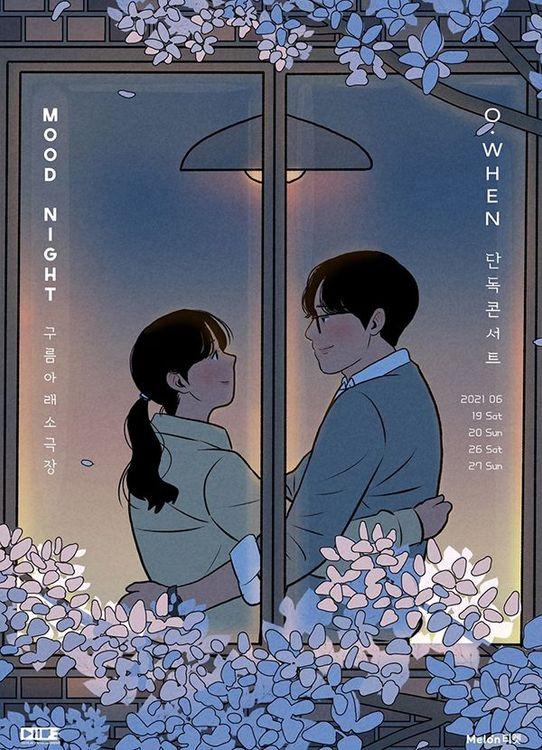 오왠(O.WHEN)앨범발매 단독콘서트[Mood Night] Live poster