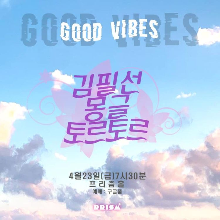 GOOD VIBES Live poster