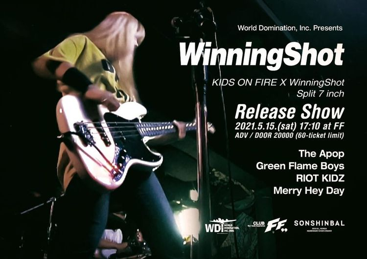 WinningShot Split 7-Inch Release Show Live poster