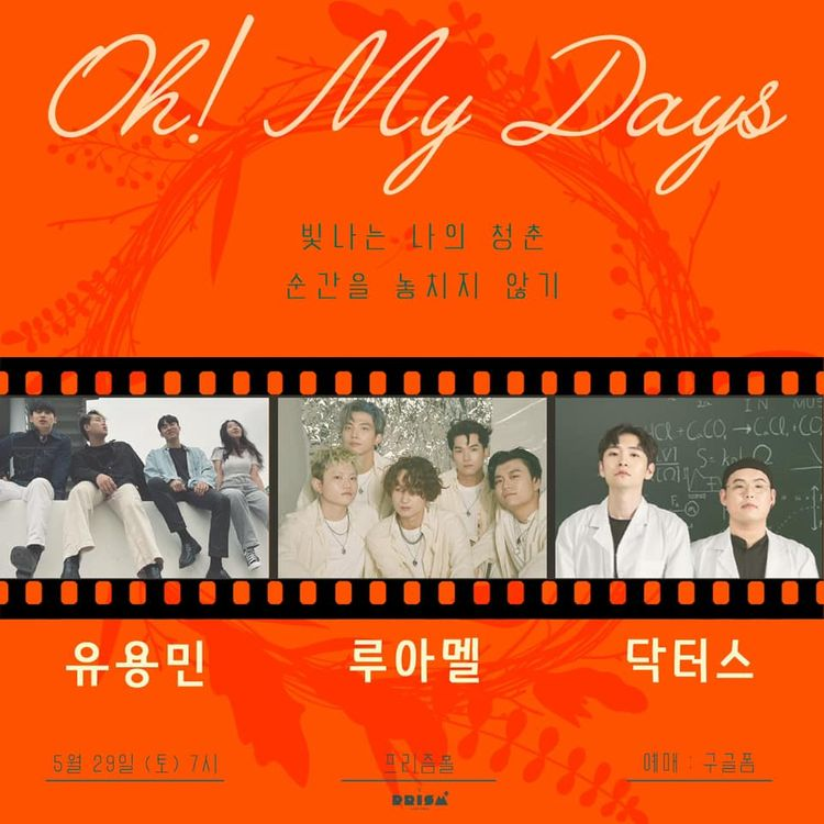 OH! MY DAYS Live poster