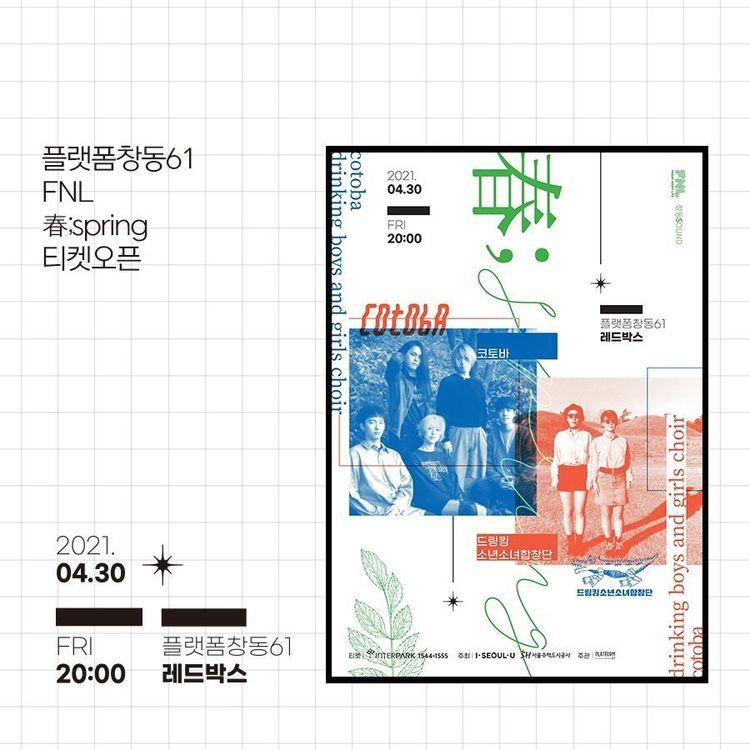 """봄맞이 FNL """"春;spring"""" Live poster"""
