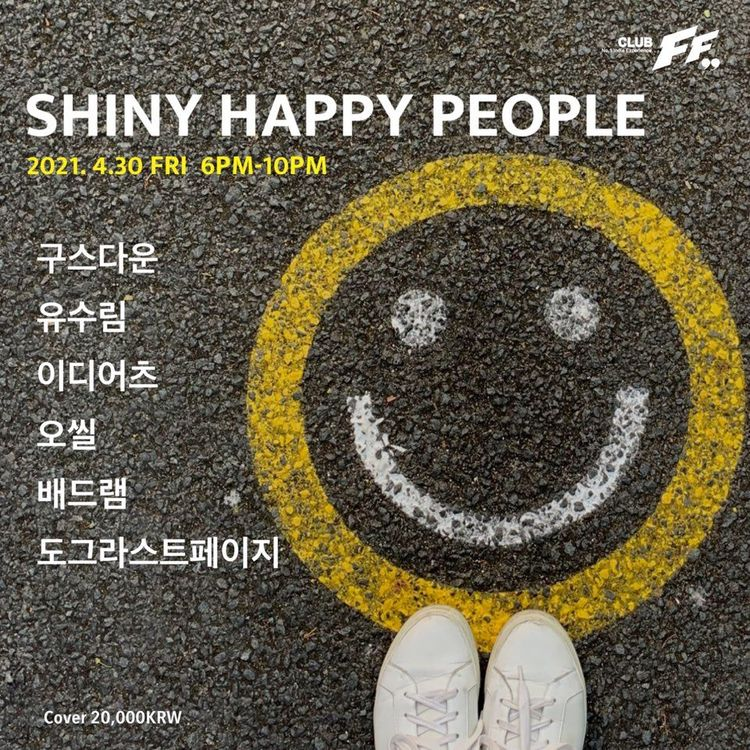 Shiny Happy People Live poster