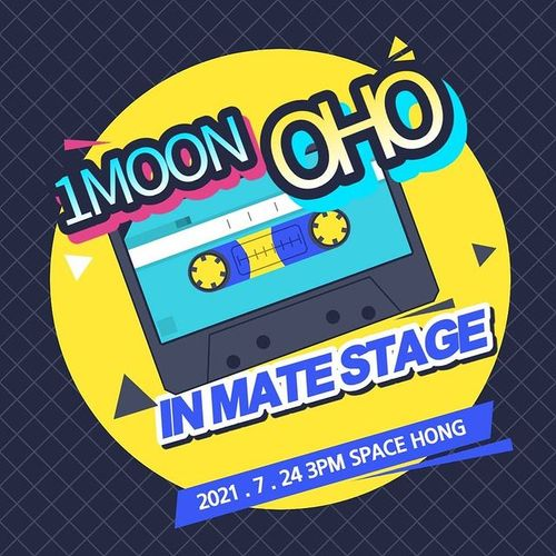 IN MATE STAGE - 한달, 오호 Live poster